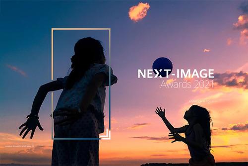 Premios HUAWEI NEXT-IMAGE 2021: Vuelve el mayor concurso de fotografía de smartphones del mundo
