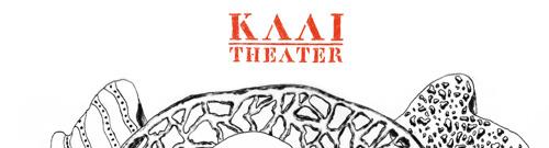 Le Kaaitheater lance les contours de 2020-2021