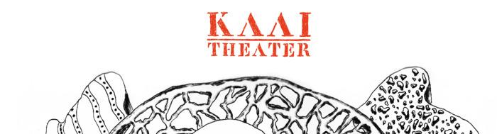 Kaaitheater presents the contours of the 2020-2021 season