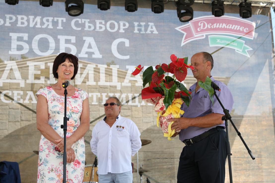 Село Житница и село Смилян отпразнуваха побратимяването си