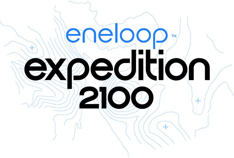 logo eneloop expedition 1