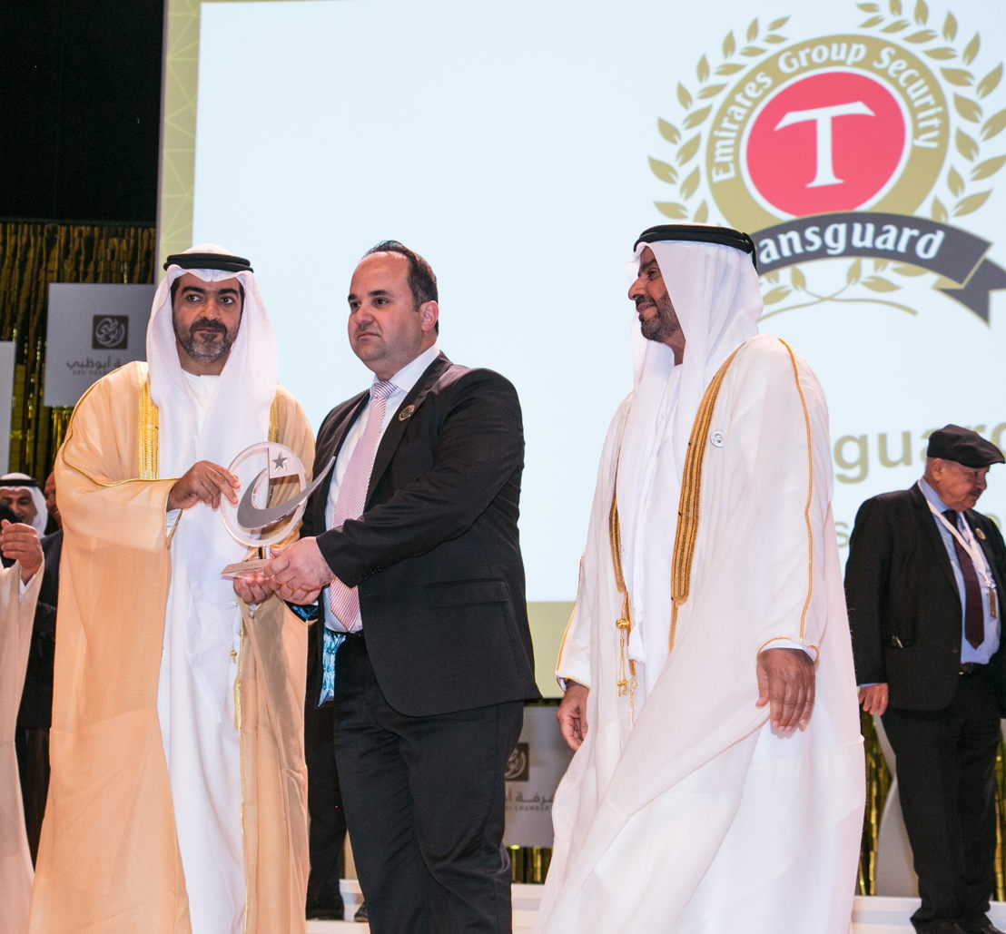 Transguard was awarded the Silver Category award under the Sheikh Khalifa Excellence Awards