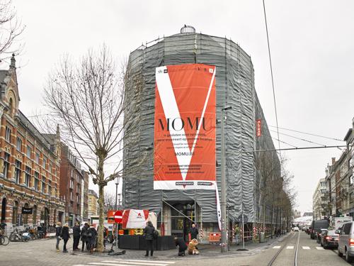 Renovatiewerken ModeMuseum van start