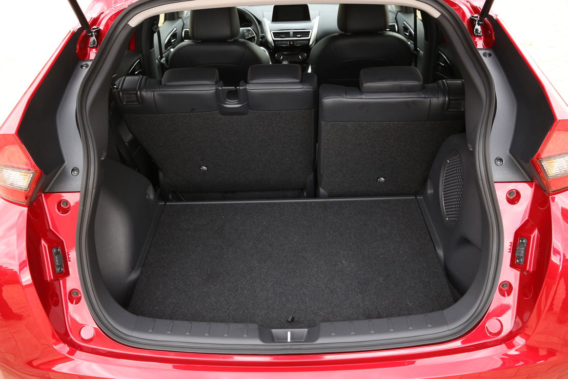 Eclipse Cross Trunk