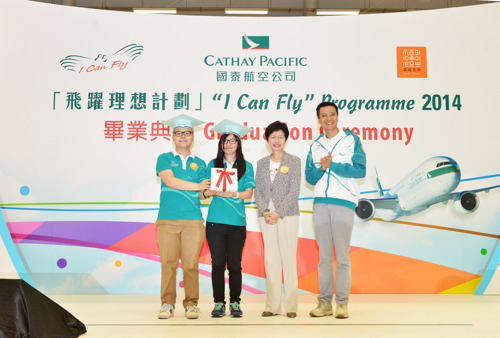 500 underprivileged youngsters aim high at graduation of Cathay Pacific 'I Can Fly' Programme 2014