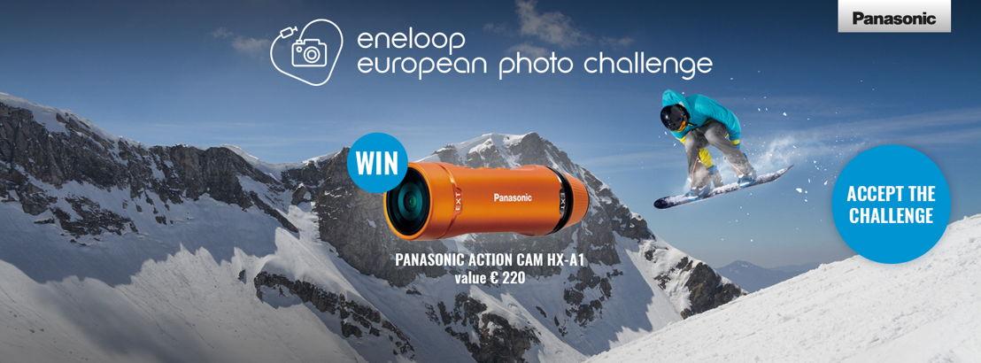 eneloop campaign winter