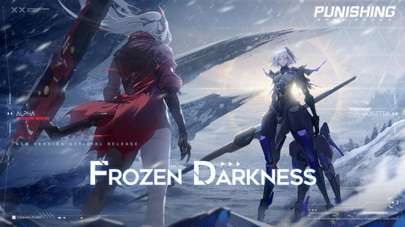 Punishing: Gray Raven becomes even cooler in the Frozen Darkness update, out now!