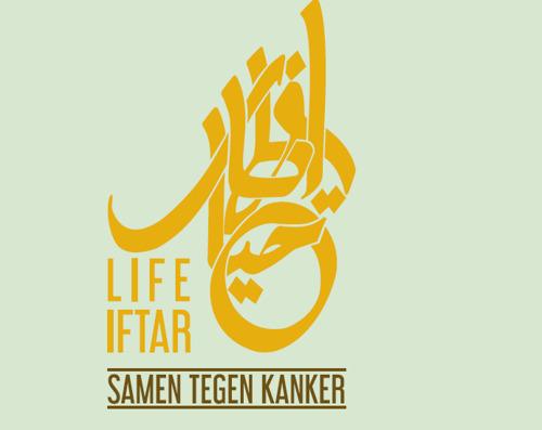 Persuitnodiging: Kom op tegen Kanker en Hospitality Festival slaan handen in elkaar met Life Iftars