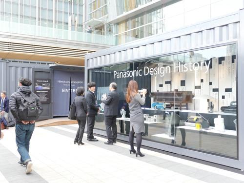 Panasonic conmemora 100 años de historia con una llamativa exhibición de diseño