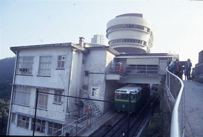 Peak Tram and Peak Tower in 1972