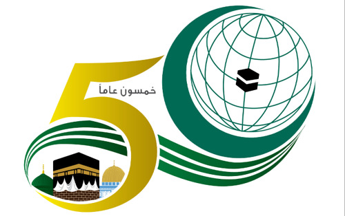 Embassies of Eastern Caribbean States Congratulates Organisation of Islamic Cooperation on 50th Anniversary