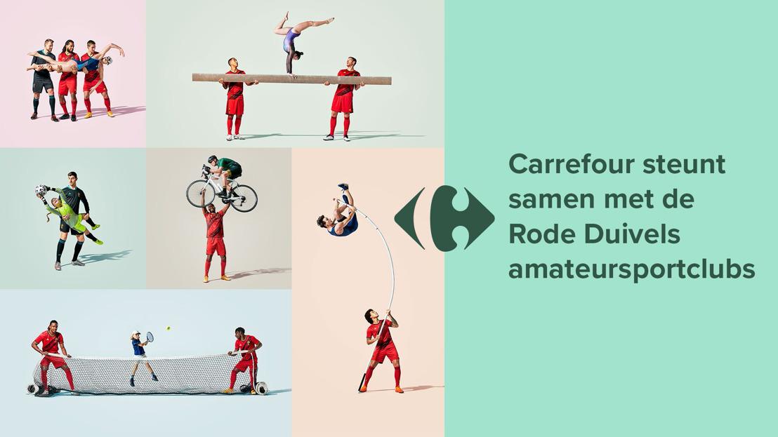 Carrefour steunt samen met de Rode Duivels amateursportclubs