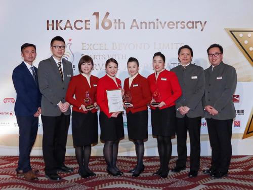 Cathay Pacific wins four awards at Hong Kong Customer Service Excellence Awards