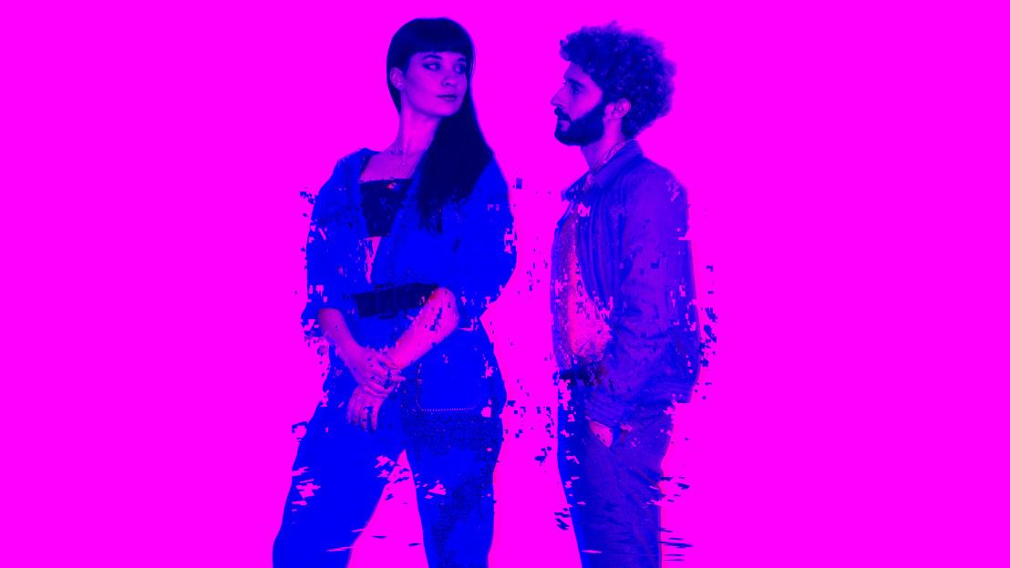 LRMS (Pop urbaine) - Premier Ep éponyme disponible maintenant