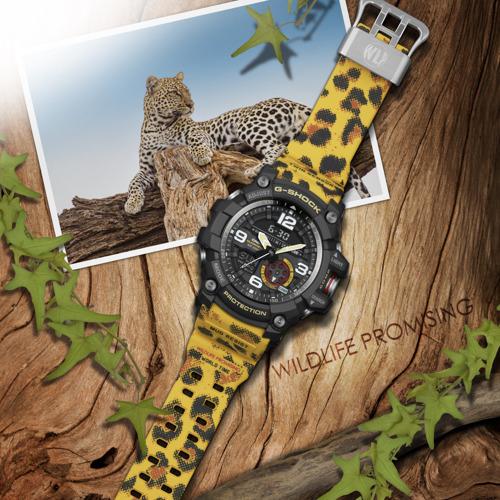 G-SHOCK colabora con WILDLIFE PROMISING para promover la protección de especies animales en África