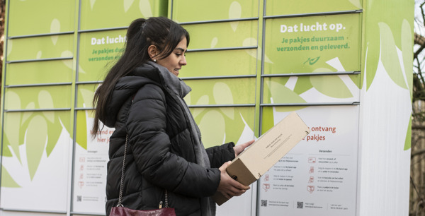 Preview: Lidl équipe 15 magasins de distributeurs de colis dernière génération