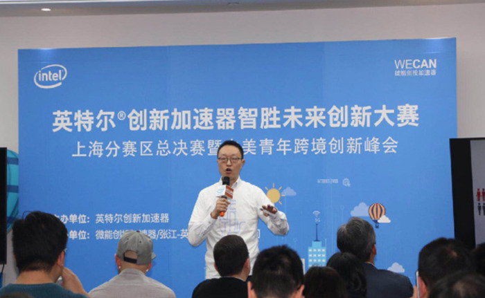 """HiNounou is selected as one of top 10 in Intel's """"Smart the Future"""" Innovation Accelerator."""