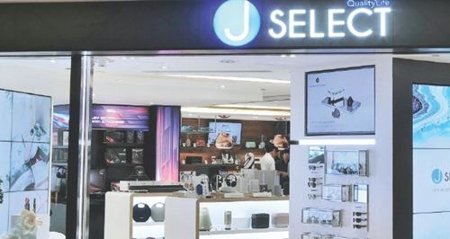 J SELECT Launches Hong Kong Flagship Store