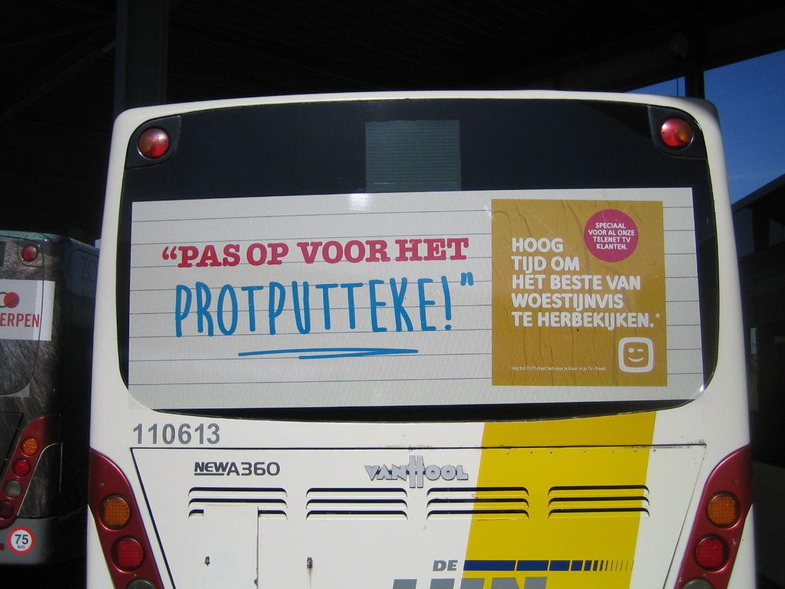 Visual Protputteke