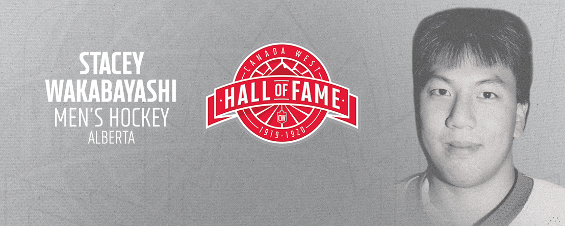 Wakabayashi takes his place in Canada West Hall of Fame