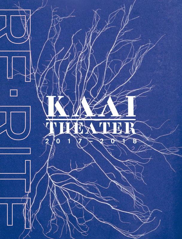 Kaaitheater 2017-2018 brichure cover