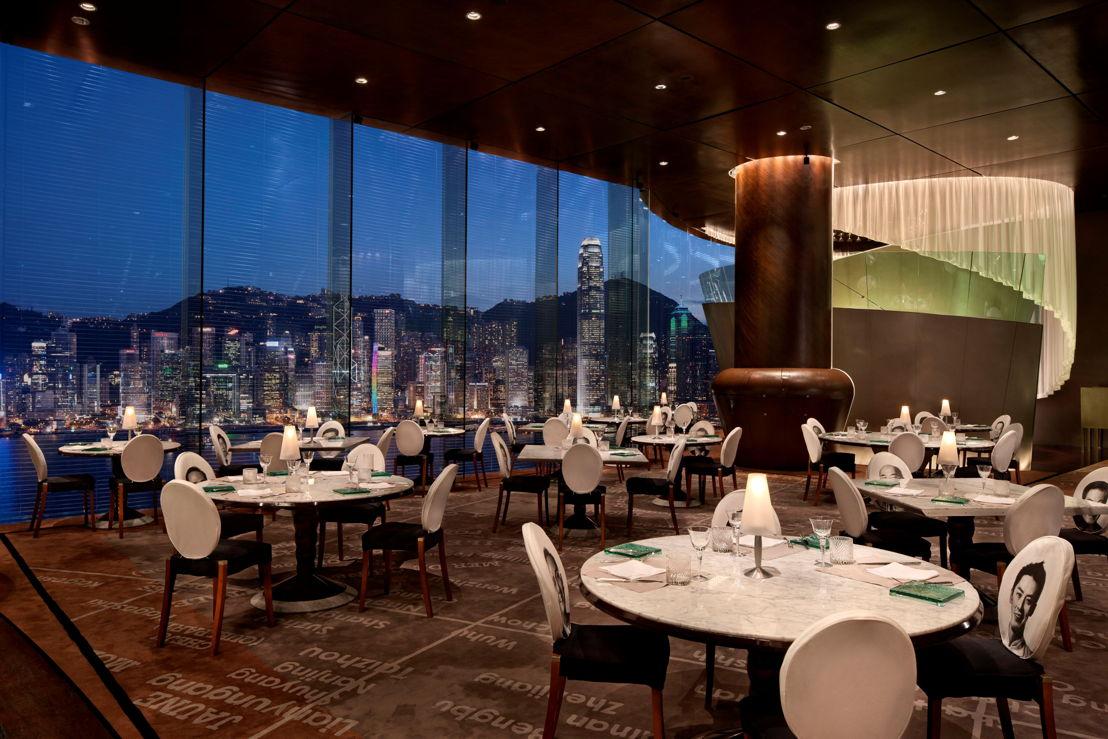 The Peninsula Hong Kong - Felix