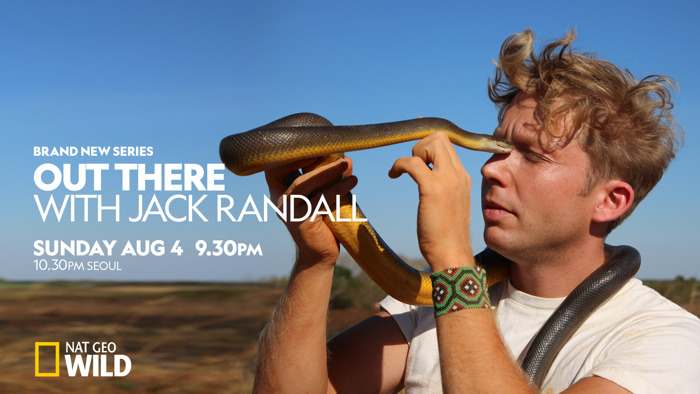 Preview: Zoologist and former Steve Irwin apprentice treks deep into the outback to meet the world's deadliest and most exotic animals in Out There With Jack Randall