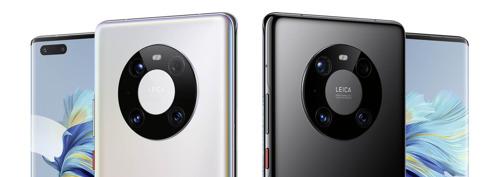 Huawei dévoile la série Mate 40 avec Petal Maps, le nouveau service de navigation de Huawei