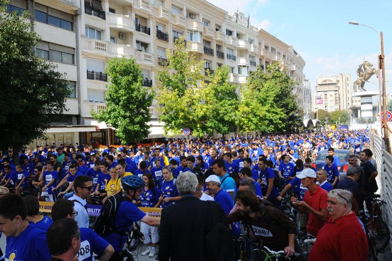 EMW 2015 - Skopje
