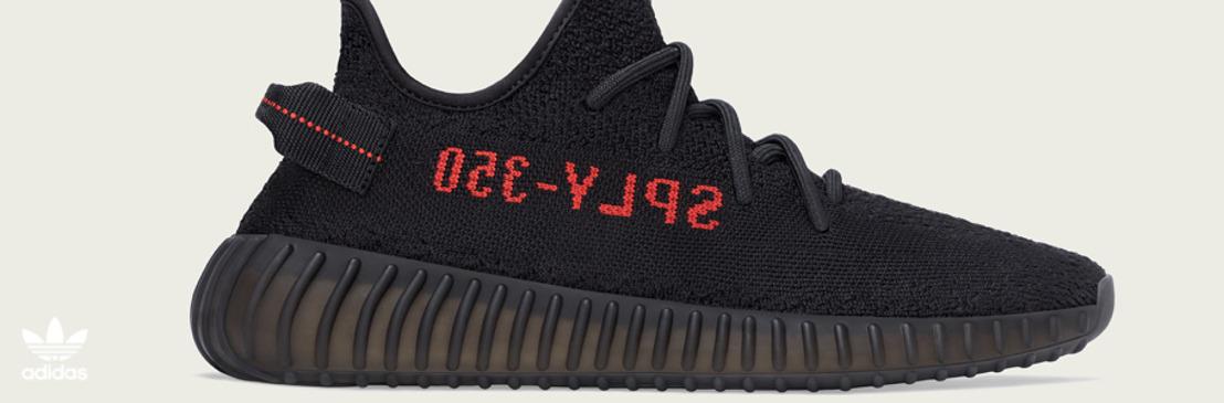 adidas + KANYE WEST anuncian el lanzamiento de YEEZY BOOST 350 V2 Core Black/Core Black/Red