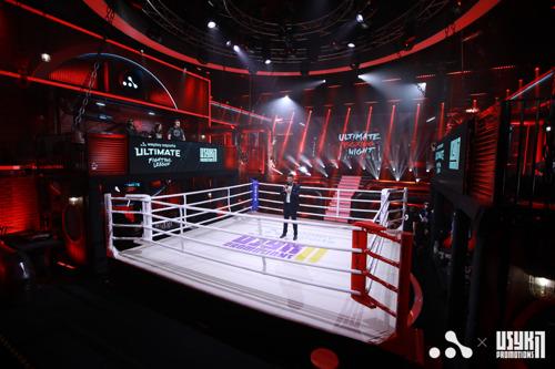 Ultimate Boxing Night стер границу между спортом и киберспортом