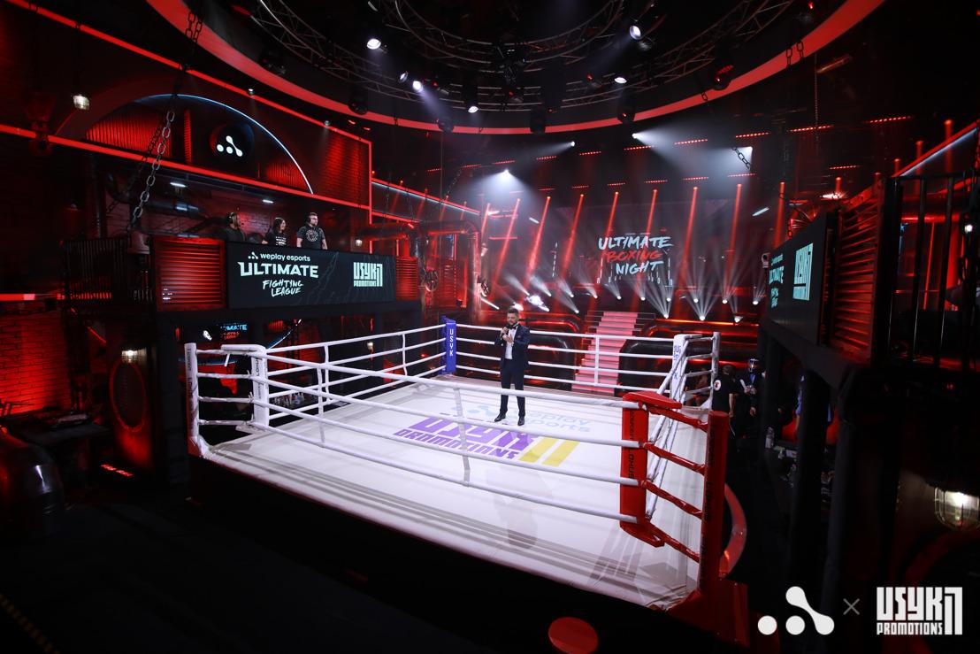 Ultimate Boxing Night зтер межу між спортом і кіберспортом