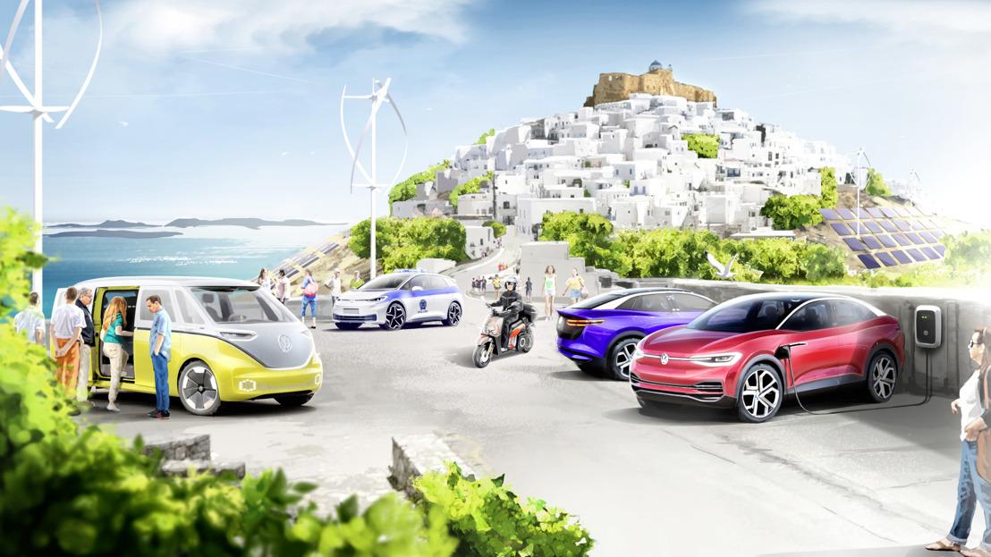 Le Groupe Volkswagen et la Grèce vont créer un projet de mobilité neutre en CO2 pour l'île d'Astypalée