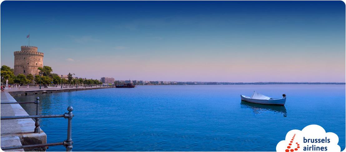 Brussels Airlines zet volgende zomer koers naar Thessaloniki