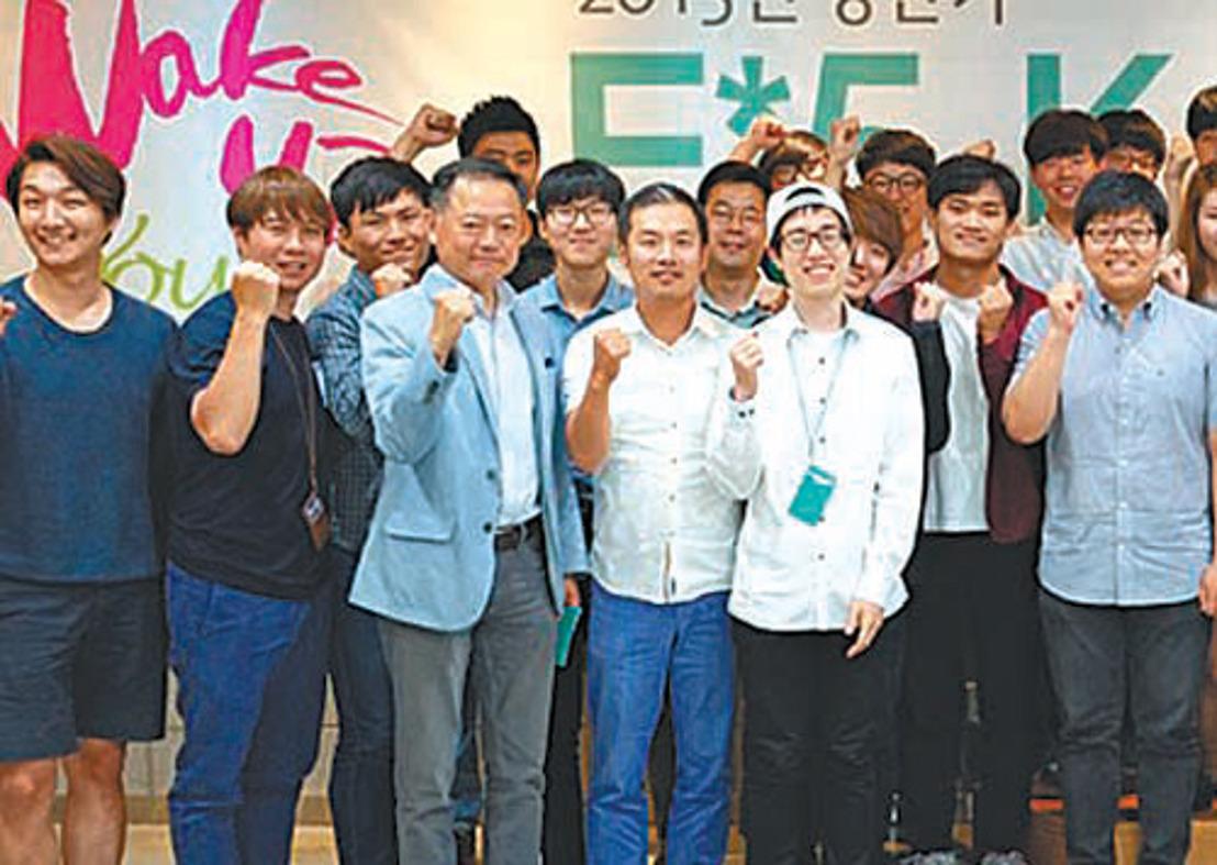 "KAIST 창업원 ""실패까지 지원… 도전하라"""