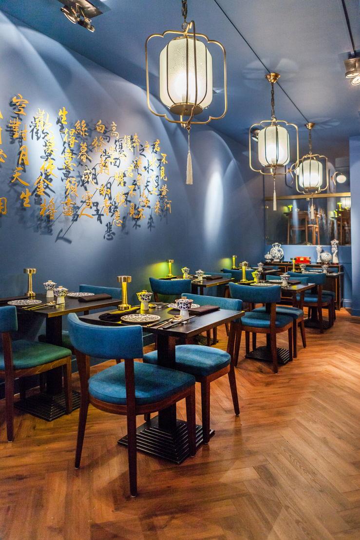 Restaurant Zheng