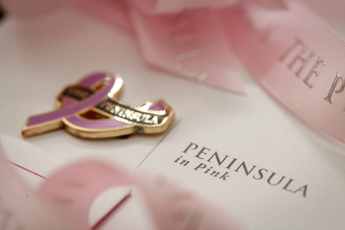 Peninsula in Pink pin