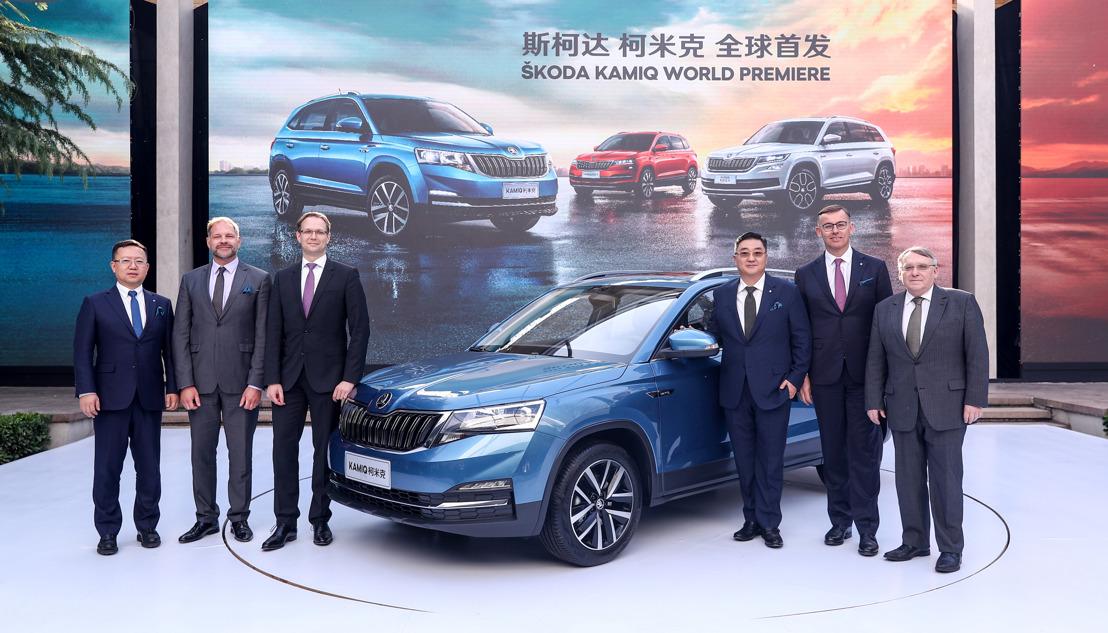 New ŠKODA KAMIQ makes its debut in Beijing