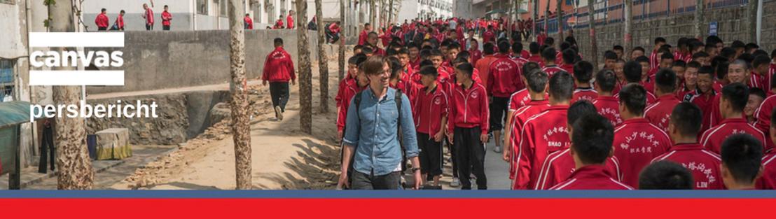 Nieuw op Canvas: Door het hart van China