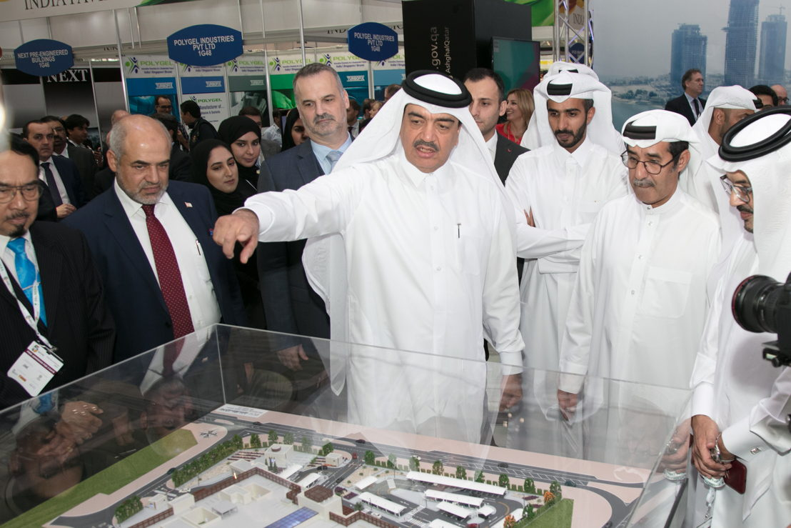 His Excellency Mr Mohammed bin Abdullah Rumaihi Minister of Municipality