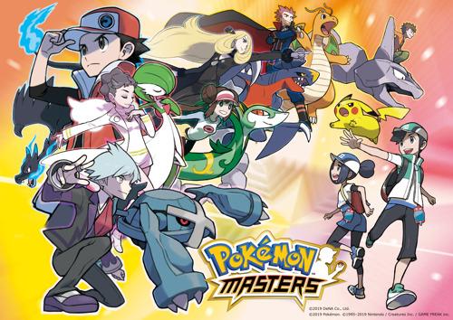 Embarquez dès aujourd'hui dans une nouvelle aventure avec les Pokémon : Pokémon Masters est désormais disponible sur Android et iOS dans le monde entier