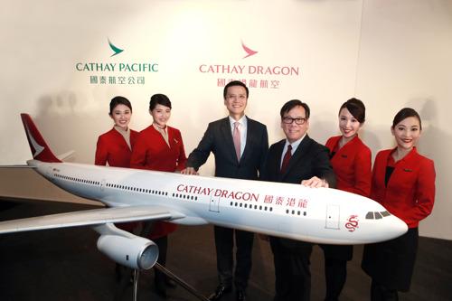 Le groupe Cathay Pacific entre dans une nouvelle ère avec le changement de nom de Dragonair en Cathay Dragon