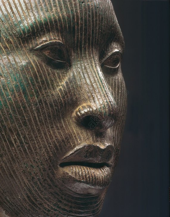 The Many Faces of African Art