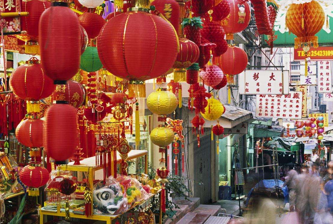 HONG_KONG_JWLP-00002343-001