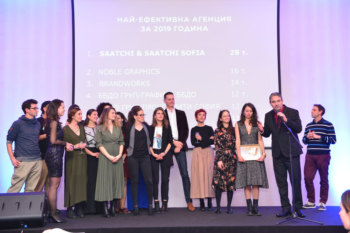 Най-ефективна агенция Saatchi & Saatchi Sofia