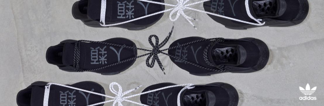 adidas Originals y Pharrell Williams presentan los nuevos colorways de la silueta PW HU NMD