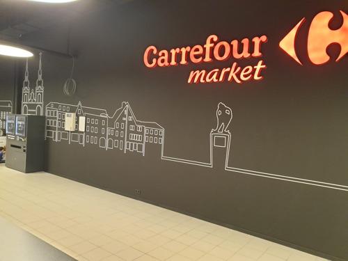 Carrefour ouvre un nouveau Market à Eupen