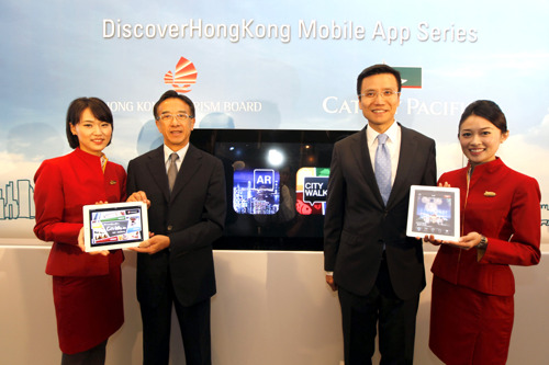 Hong Kong Tourism Board and Cathay Pacific Airways jointly launch augmented reality mobile applications