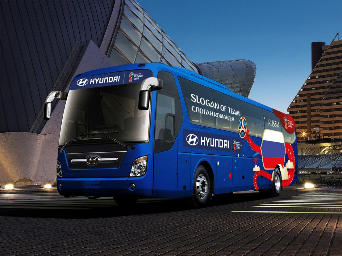 Hyundai recherche le slogan d'équipe le plus percutant en vue du FIFA Championnat du Monde de football 2918TM en Russie