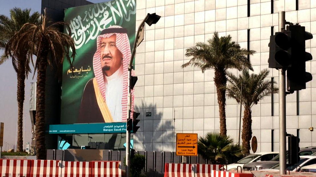 King Salman street image
